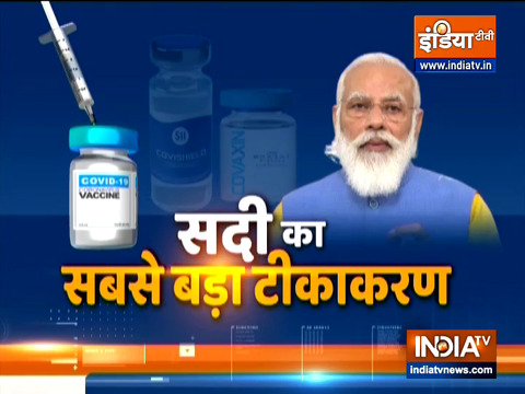 Nationwide vaccination drive against COVID-19 to be launched by PM at 10:30