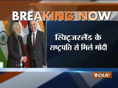 PM Modi in Davos: PM Narendra Modi meets President of Swiss Confederation Alain Berset