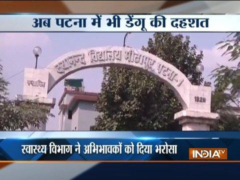 Fearing dengue, Patna school conducts classes outside classrooms