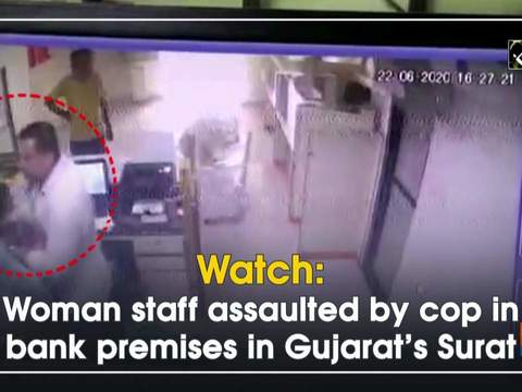 Watch: Woman staff assaulted by cop in bank premises in Gujarat's Surat