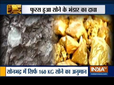 जीएसआई की रिपोर्ट के मुताबिक, सोनभद्र में 3 हज़ार टन से अधिक सोने के भंडार की कोई खोज नहीं हुई है