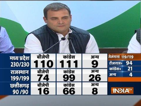 हमने आज बीजेपी को हराया और हम 2019 में भी हराएंगे-राहुल गांधी