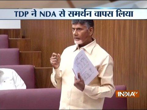 AP special status: Chandrababu Naidu's Telugu Desam Party pulls out of NDA coalition
