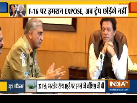 पाकिस्तान ने F-16 से हमले की बात कुबूली