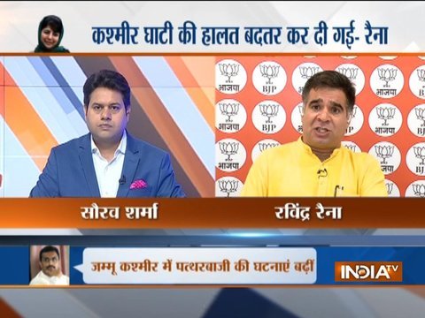 EXCLUSIVE: Here's what BJP J&K chief Ravindra Raina said on breaking alliance with PDP
