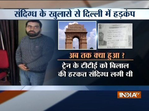 Terror links of the suspect Bilal Ahmad Wani has not confirmed yet, says UP ATS