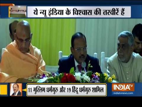 अयोध्या फैसला: NSA डोभाल ने हिंदू, मुस्लिम धर्मगुरुओं के साथ की बातचीत