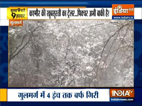 Top 9 news:Kashmir Valley receives season's first snowfall