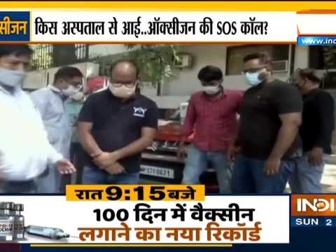 Why COVID vaccination is Important for India | Watch Special Report