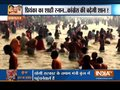 Kumbh Mela: Prayagraj becomes political veanue as top leaders plan for holy dip in Sangam