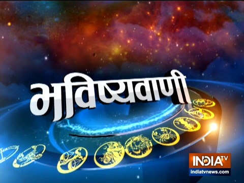 Today Horoscope, Daily Astrology, Zodiac Sign for Tuesday, December 3, 2019