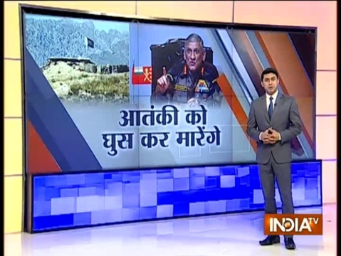 We need modern weapons and technology, have to look at what we require to fight future wars: Rawat
