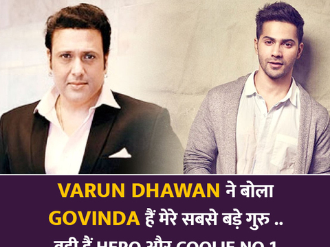 Watching Govinda perform live was a picnic: Varun Dhawan