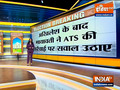 Abki Baar Kiski Sarkar   Action when Polls around?: Mayawati on UP Al Qaeda terrorists arrests