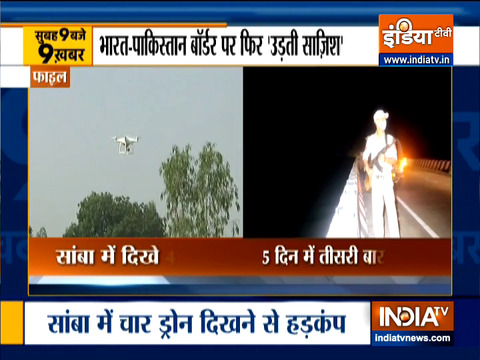 Four suspected Drones spotted in JK's Samba district