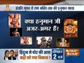 India TV Report: Was Lord Hanuman a Dalit?