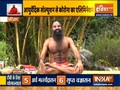 Swami Ramdev shares 'magical' ingredients that will increase your immunity