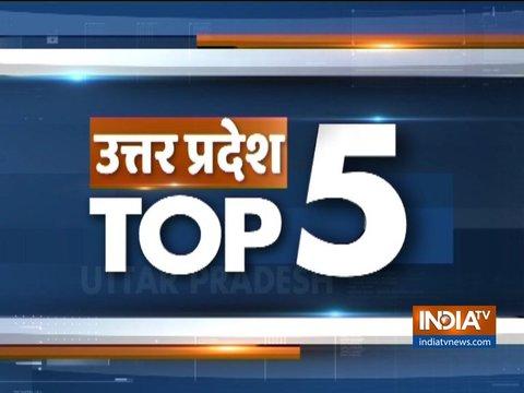 देखिए उत्तर प्रदेश की पांच बड़ी खबरें | 17 जनवरी, 2019