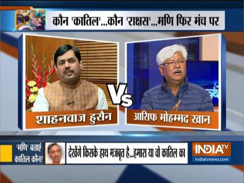 Kurukshetra: Will Modi's ministers go to Shaheen Bagh and have a word with the protesters?