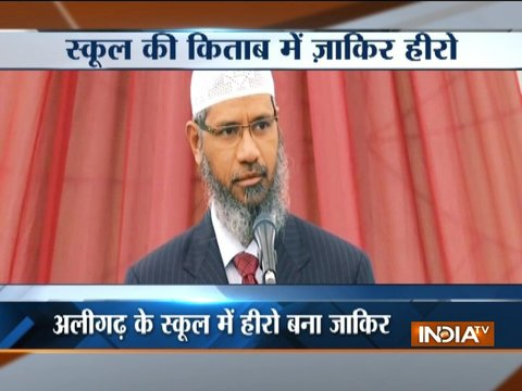Zakir Naik projected as hero in Aligarh's Islamic School Book