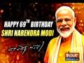 Prime Minister Narendra Modi turns 69