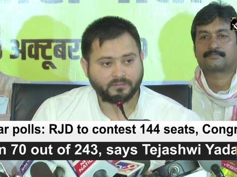 Bihar polls: RJD to contest 144 seats, Congress on 70 out of 243, says Tejashwi Yadav