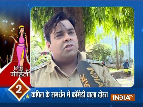 Kiku Sharda is in support of Kapil