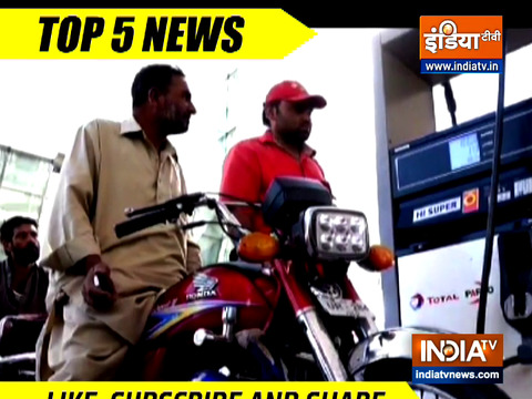 Top 5 News: Pakistan's petroleum prices lower than India