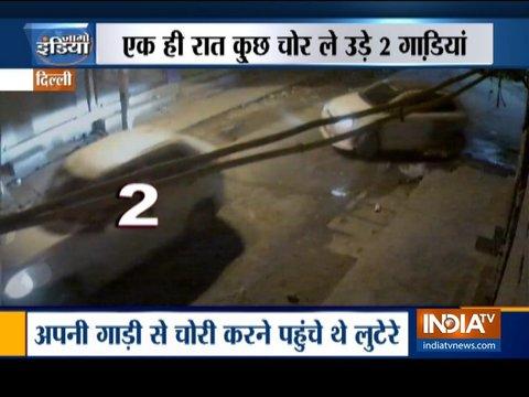 गणतंत्र दिवस से पहले दिल्ली में कड़ी सुरक्षा के बाद भी चोरों ने एक रात 5 लग्जरी गाड़ियां चुरायीं