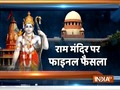 Hindu saints demands day-to-day hearing in Ayodhya Dispute