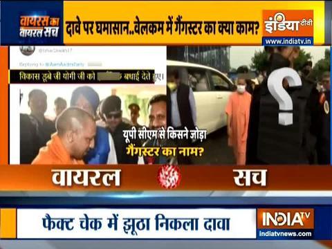 देखिए इंडिया टीवी का स्पेशल शो वायरस का वायरल सच | 4 जुलाई, 2020