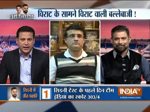 यहां से भारत नहीं हार सकता चौथा टेस्ट मैच- सौरव गांगुली