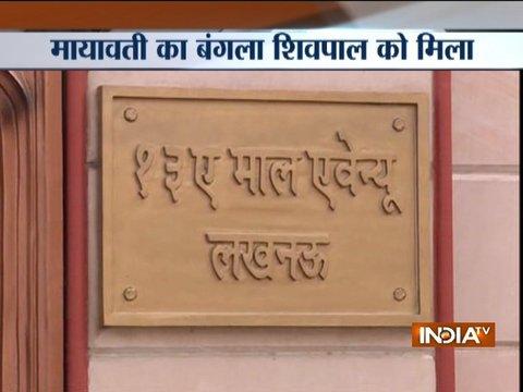 योगी आदित्यनाथ ने मायावती का लखनऊ वाला बंगला शिवपाल को गिफ़्ट किया