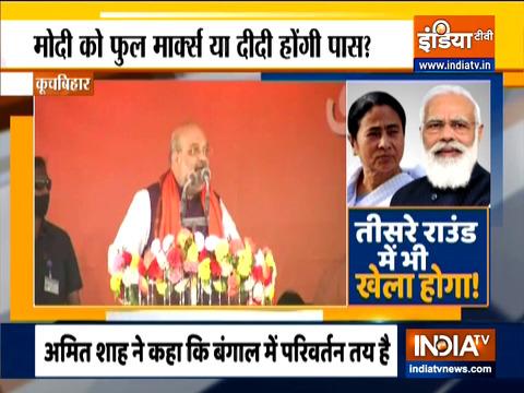 'Tolabaji, Tanashahi, Tushtikaran': Home Minister Amit Shah attacks Mamata Banerjee