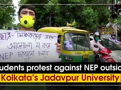 Students protest against NEP outside Kolkata's Jadavpur University