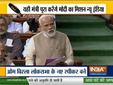 प्रधानमंत्री नरेंद्र मोदी लोकसभा में मंत्रियों परिषद का परिचय दिया
