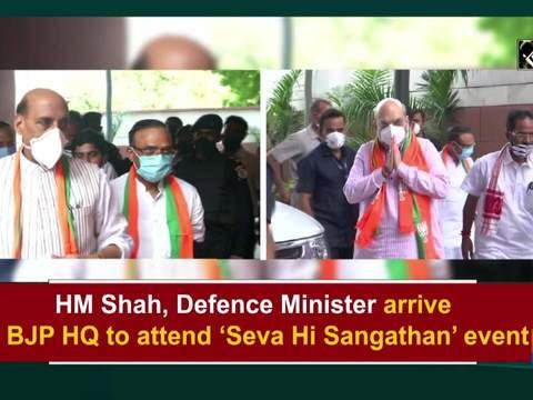 HM Shah, Defence Minister arrive at BJP HQ to attend 'Seva Hi Sangathan' event