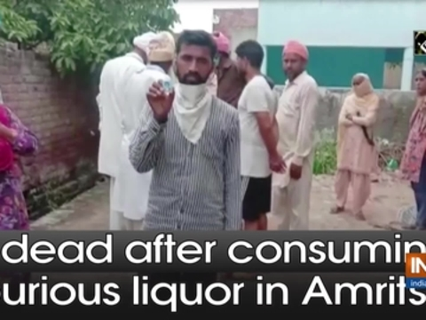 4 dead after consuming spurious liquor in Amritsar
