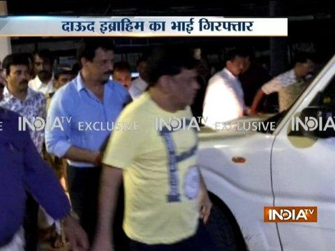 Dawood Ibrahim's younger brother Iqbal Kaskar detained by Thane police in an extortion case