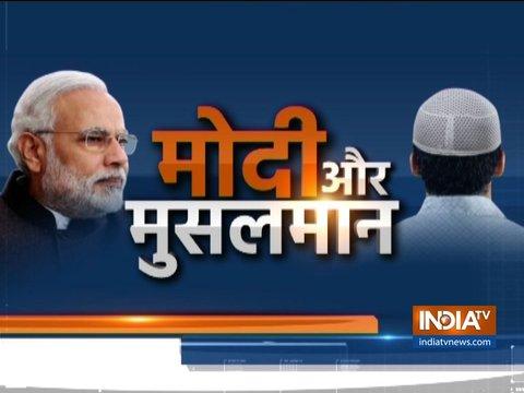 देखिए यूपी में मुस्लिम वोटर्स पर इंडिया टीवी का खास शो