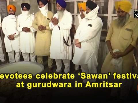 Devotees celebrate 'Sawan' festival at gurudwara in Amritsar