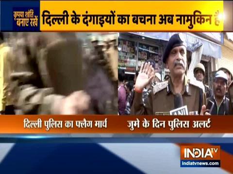 जुमे की नमाज से पहले अलर्ट पर दिल्ली पुलिस