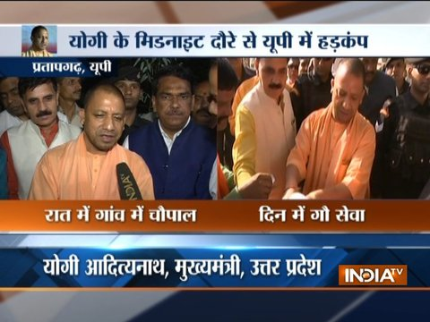 I have joined politics to serve people and Gram Swaraj Abhiyan is a part of public service: Yogi