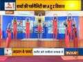 Do this yoga asana daily to increase height of children