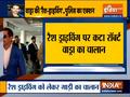Delhi: Businessman Robert Vadra's vehicle fined for dangerous driving