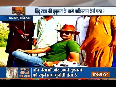 Aaj Ka Viral: Know where Hindu king Rana rules in Pakistan