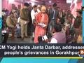 CM Yogi holds Janta Darbar, addresses people's grievances in Gorakhpur