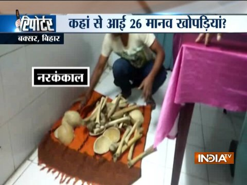 Bihar: Man arrested with bag containing 26 human skeletons in Buxar