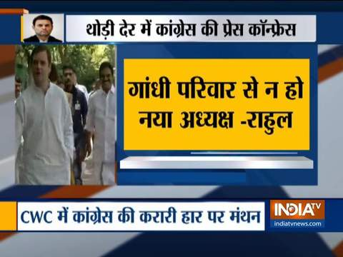 Congress President should not belong to Gandhi family, says Rahul