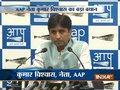 AAP leader Kumar Vishwas talks of return of Prashant Bhushan, Yogendra Yadav to the party